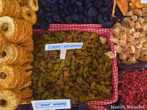 Raisins and other dried fruits. Shuk Hanamal. Tel Aviv.